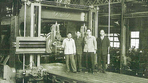 A Ward-Leonard control system planing machine produced at the Funade-cho plant