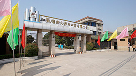 The front gate of the Jiangsu Biaoxin Kubota Industrial Co., Ltd. decorated with colorful flags
