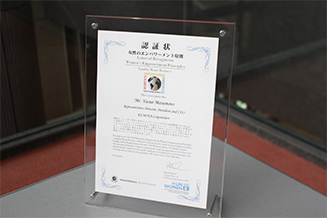 Certificate of Kubota's commitment to the WEPs